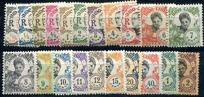 INDOCHINE 1922 Yvert 1922 96-116 * SATZ (F3697