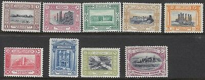 JORDAN:1933 Pictorial Definitives 1m-50m SG208-216  mint