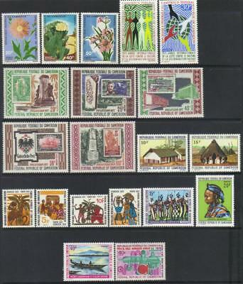 (D10) Cameroon 1971-1972 Mlh Selection