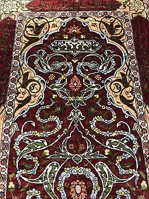 "c1950s SILK & SOME METAL THREAD SIGNED INSCRIBED TURKISH HEREKE RUG 1'9"" x 2'8"""