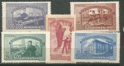 ROMANIA Scott # B349-353 MH 1947 50 anniv. Schools vocational