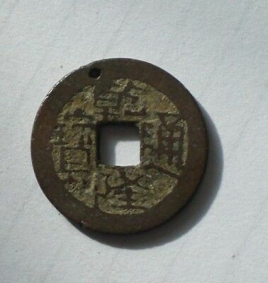real not copy Chinese coin with a square hole100--400 years 28