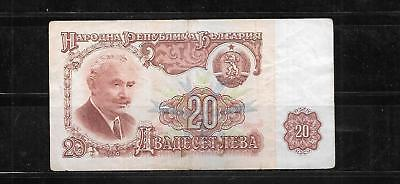 BULGARIA #97a 1974 VG CIRC 20 LEVA OLD BANKNOTE PAPER MONEY CURRENCY BILL NOTE