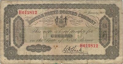 1940 5 Dollars British North Borneo Company Banknote Currency Note Bill Cash Ww2