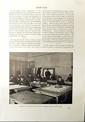 Antique Old Print 1912 Atelier Japanese Painting Imperial School Art Tokyo 20th