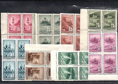 Old stamps of Hungary 1947 # 963-970 MNH AIR MAIL  4-BLOCK