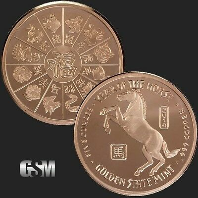 YEAR OF THE HORSE  - 1 ounce .999 Copper Coin