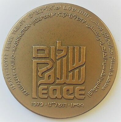 # 7400C      Large  Israel  Bronze  Medal,  Peace In The Land   1979