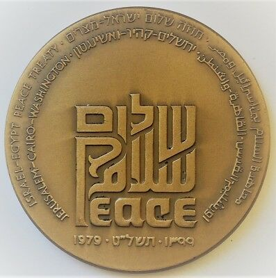 # 7399C      Large  Israel  Bronze  Medal,  Peace In The Land   1979