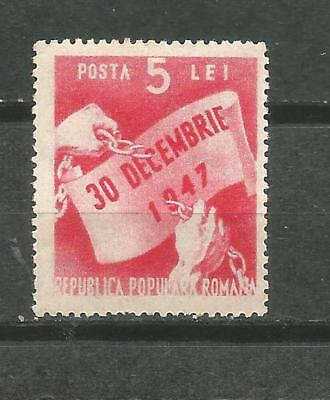 ROMANIA Scott # 700 MH 1948 1er Anniversary of the Republic