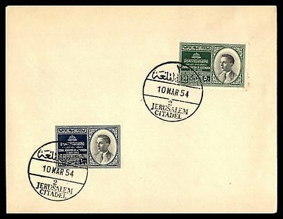 The Hashemite Kingdom Of Jordan Combination Green And Blue 1954 Sealed Fdc