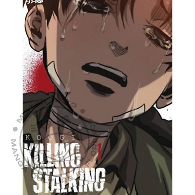 Manga - Killing Stalking - Seconda Stagione 1 - J-Pop
