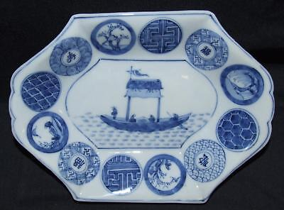 c19th ANTIQUE JAPANESE PORCELAIN PLATE DISH SMALL PLATTER SIGNED FIGURES BOAT !!