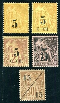 COCHINCHINE 1886 Yvert 1-5 meist * 400€(D6895