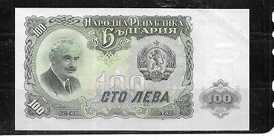BULGARIA #86a 1951 XF USED 100 LEVA OLD VINTAGE NOTE BANKNOTE PAPER MONEY BILL