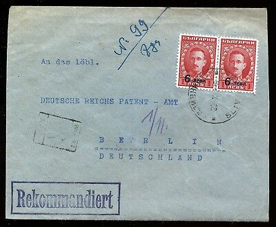 Bulgaria 1926 Registered Cover To Germany + Scarce Labels.   A450