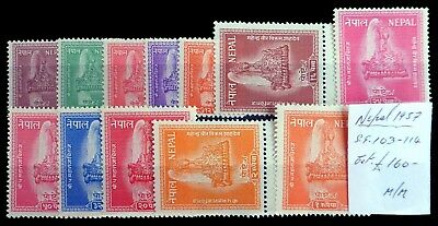 NEPAL 1957 As Described Mounted Mint Cat £160 NK773