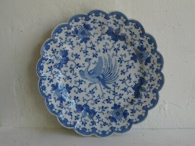 """Fine Old Antique Chinese Blue & White Scallop Edge Porcelain Plate SIGNED! 10"""""""