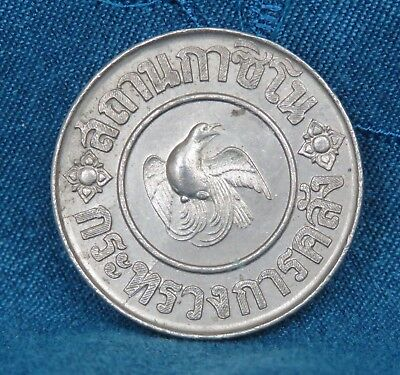 Original 1945 Thailand Official Casino Token 1 Baht Coin RARE