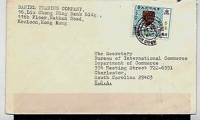 Hong Kong Stamps: 1969 Chinese University Issue on Cover to South Carolina U.S.A