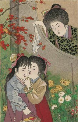 Old Japanese Print Postcard - (Original Not A Reproduction)