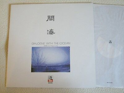 DAVID MINGYUE LIANG - Dialogue with the Ocean LP Tropical Music 1987