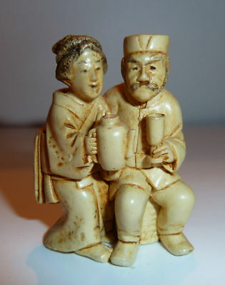 NETSUKE Style Figurine Signed On Base JAPANESE COUPLE AT TEA TIME 1960s?