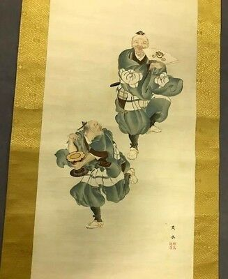 Great Antique Japanese Dancing Imperial Attendant Figures Silk Scroll Painting