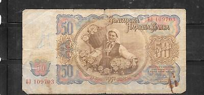 BULGARIA #85a 1951 GOOD CIRC 50 LEVA OLD BANKNOTE PAPER MONEY CURRENCY BILL NOTE