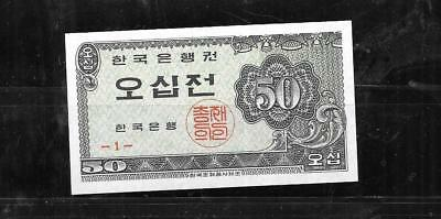 SOUTH KOREA #29a 1962 50 JEON UNCIRCULATED MINT OLD BANKNOTE PAPER MONEY NOTE