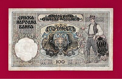 SCARCE NOTE From The Nazi Occupied SERBIA: 100 Dinars 1941 SERBIA Banknote (P23)