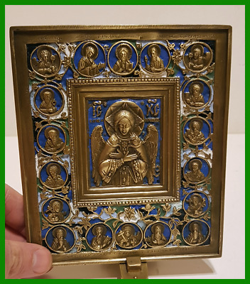 Russian Orthodox bronze icon The Savior of the Blessed Silence.18 medallions.