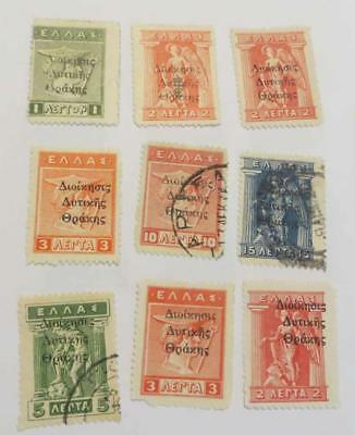 Thrace 1920 small collection Greek Occupation overprints most unused