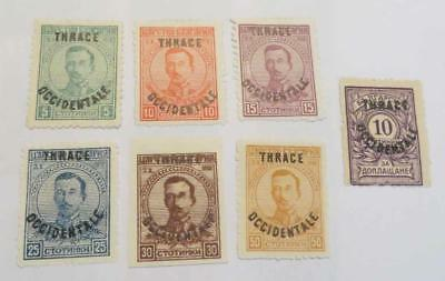 Thrace 1920 small collection Occidentale overprints on Bulgarian stamps unused
