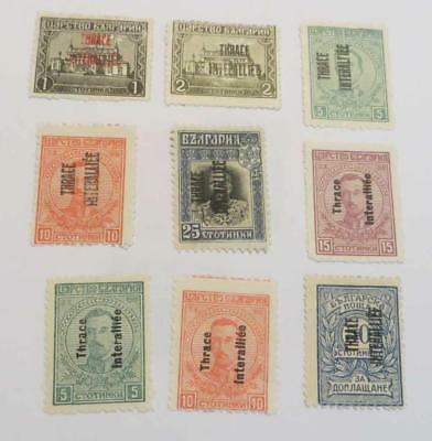 Thrace 1920 small collection overprints on Bulgarian stamps unused