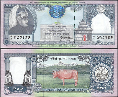 NEPAL 1997 only odd value Rs 250 COMMEMORATIVE BANKNOTE, P #42, signature13, UNC