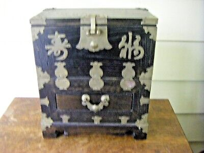 Small Korean Chest with Drawers Brass Wood Jewelry Lined Vanity Jewelry