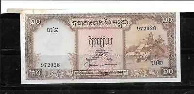 CAMBODIA #5d 1975 20 RIELS VG CIRC OLD BANKNOTE PAPER MONEY CURRENCY BILL NOTE