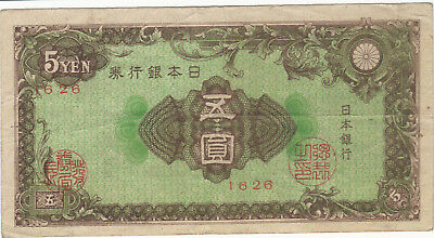 1946 5 Yen Japan Japanese Currency Banknote Note Money Bank Bill Cash Free Ship