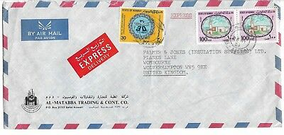 Kuwait 1984 Typed  Cover To England  With Express Delivery Cachet Ref 44