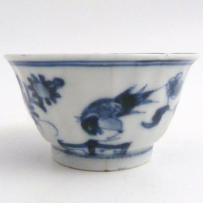 18Th Century Chinese Blue And White  Porcelain Tea Bowl, Kangxi Period