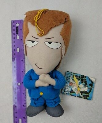 "Yu Yu Hakusho 8.5"" 2004 Kuwabara Kazuma Plush Doll Stuffed Animal"
