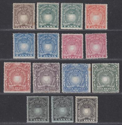 British East Africa 1890-95 Queen Victoria Selection to 5r Mint some tone spots