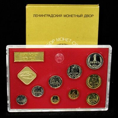 1976 Soviet Russia 9-Coin Proof Set with Leningrad Mint Token - USSR Issued