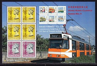 Hong Kong 1991 Transport Miniature Sheet
