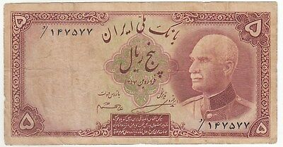 Middle East 5 Rials 1938 Shah Banknote Pick: 32a In VF.......Rare