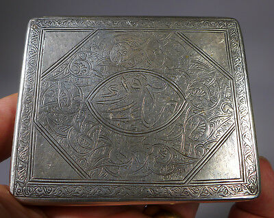 Fine Vintage Hallmarked Egyptian Silver Embossed/engraved Box Case Islamic