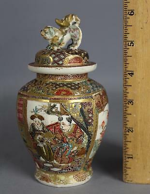 Miniature Antique 19thC Japanese Satsuma Pottery Foo Dog Covered Urn