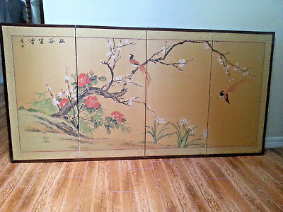 Vintage Japanese Byobu 4 Panel Hand Painted Folding Screen - Signed - 36 x 72