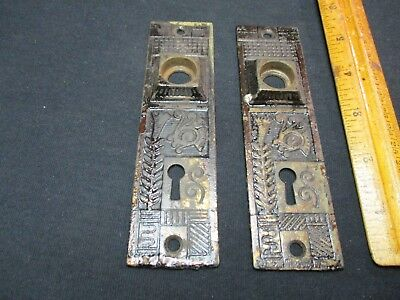 Antique Door Hardware/decorative Door Back Plates/matching Pair Back Plates